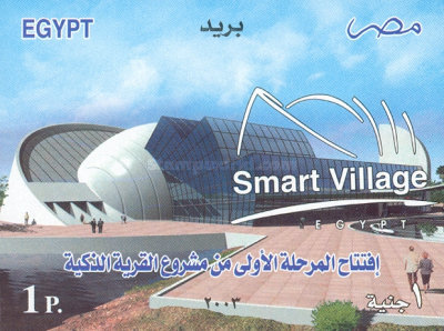 [Smart Village (Technology Business Park), Cairo, Typ XTG]