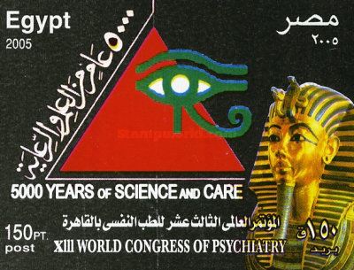 [World Psychiatry Congress, Typ XYH]