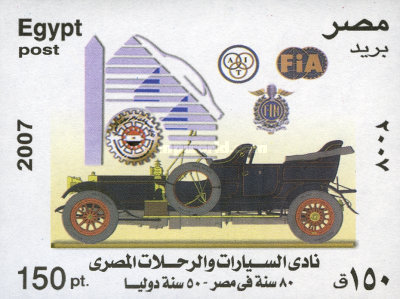 [Egyptian Automobile and Travel Club, Typ XZV]