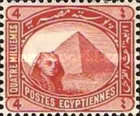 [Sphinx and Pyramid - White Sky, type Y]