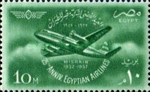 [the 25th Anniversary of the Egypian Air Force and Airline Company
