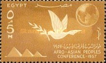 [Afro-Asian Peoples Conference, Cairo, Typ ZAE]