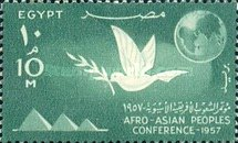[Afro-Asian Peoples Conference, Cairo, Typ ZAF]