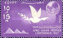 [Afro-Asian Peoples Conference, Cairo, Typ ZAG]