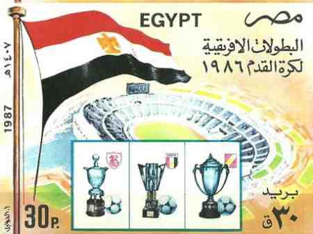 [Egyptian Victories in Football Championships, Typ ZRX]