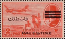 [Airmail - Aswan High Dam, Airplane and King Faouk -  Egyptian Occ. Palestine Airmail Stamps of 1948 Overprinted, type G]