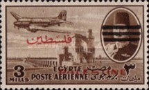 [Airmail - Aswan High Dam, Airplane and King Faouk -  Egyptian Occ. Palestine Airmail Stamps of 1948 Overprinted, type G1]