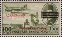 [Airmail - Aswan High Dam, Airplane and King Faouk -  Egyptian Occ. Palestine Airmail Stamps of 1948 Overprinted, type G10]