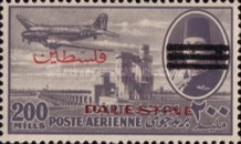 [Airmail - Aswan High Dam, Airplane and King Faouk -  Egyptian Occ. Palestine Airmail Stamps of 1948 Overprinted, type G11]