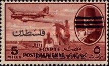 [Airmail - Aswan High Dam, Airplane and King Faouk -  Egyptian Occ. Palestine Airmail Stamps of 1948 Overprinted, type G2]