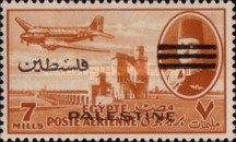 [Airmail - Aswan High Dam, Airplane and King Faouk -  Egyptian Occ. Palestine Airmail Stamps of 1948 Overprinted, type G3]