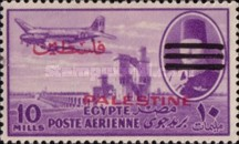 [Airmail - Aswan High Dam, Airplane and King Faouk -  Egyptian Occ. Palestine Airmail Stamps of 1948 Overprinted, type G5]