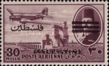 [Airmail - Aswan High Dam, Airplane and King Faouk -  Egyptian Occ. Palestine Airmail Stamps of 1948 Overprinted, type G7]
