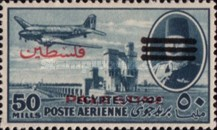 [Airmail - Aswan High Dam, Airplane and King Faouk -  Egyptian Occ. Palestine Airmail Stamps of 1948 Overprinted, type G9]