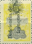 [National Palace - Postage Stamps of 1909 Overprinted