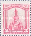 [No. 1-4 Overprinted - Flower Before and After