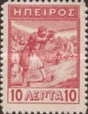 [Epirus Stamps, Typ A]