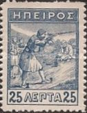 [Epirus Stamps, Typ A1]