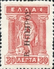 "[Greek Postage Stamps Overprinted ""B. HΠΕΙPΟΣ"" - Lithographic Print, 1913-1924 Issue, tyyppi E16]"