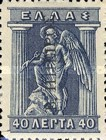 "[Greek Postage Stamps Overprinted ""B. HΠΕΙPΟΣ"" - Lithographic Print, 1913-1924 Issue, tyyppi E17]"