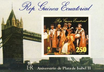 [Airmail - The 25th Anniversary of the Reign of HRM The Queen Elizabeth, тип ]