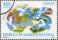 [The 125th Anniversary of Universal Postal Union, type BJV]