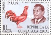[Francisco Macias Nguema, 1922-1979 - The 2nd Anniversary of Independence, type C2]