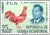 [Francisco Macias Nguema, 1922-1979 - The 2nd Anniversary of Independence, type C3]