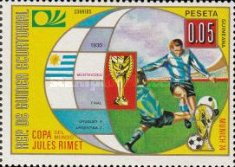 [Football World Cup - West Germany 1974, type EZ]