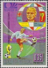 [Football World Cup - Germany, type FX]
