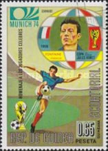 [Football World Cup - Germany, type GB]