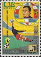 [Football World Cup - Germany, type GC]
