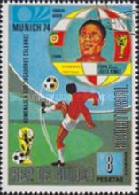 [Football World Cup - Germany, type GD]