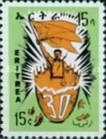 [The 30th Anniversary of Liberation Struggle, Typ A4]