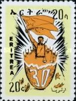 [The 30th Anniversary of Liberation Struggle, Typ A5]