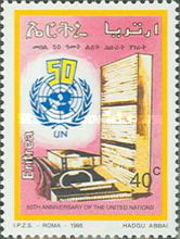 [The 50th Anniversary of the United Nations, Typ AG]