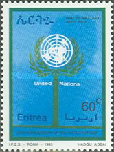 [The 50th Anniversary of the United Nations, Typ AH]