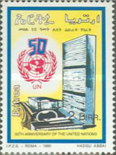 [The 50th Anniversary of the United Nations, Typ AI1]