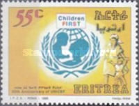 [The 50th Anniversary of UNICEF, Typ BT]