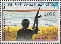 [Liberation Struggle of the Eritrean People's Liberation Front, Typ C]