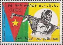 [Liberation Struggle of the Eritrean People's Liberation Front, Typ E]