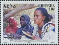 [The 20th Anniversary of National Union of Eritrean Women, Typ FP]