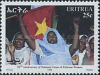 [The 20th Anniversary of National Union of Eritrean Women, Typ FQ]