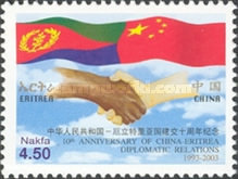 [The 10th Anniversary of Eritrea-China Diplomatic Relations, Typ IO]