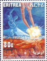 [The 20th Anniversary of Eritrean Martyrs Day, Typ JU]
