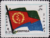 [Eritrean Flag - With Different Colored Frame, Typ K10]