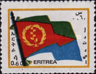 [Eritrean Flag - With Different Colored Frame, Typ K11]