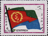 [Eritrean Flag - With Different Colored Frame, Typ K12]