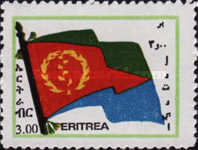 [Eritrean Flag - With Different Colored Frame, Typ K13]