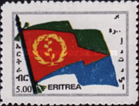 [Eritrean Flag - With Different Colored Frame, Typ K14]